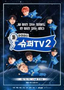 Download Variety Show Super Junior's Super TV Season 2 Subtitle Indonesia