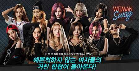 Download Variety Show Unpretty Rapstar Season 2 Subtitle Indonesia