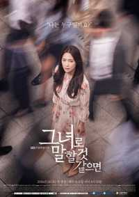 Download Drama Korea Let Me Introduce Her (2018) Subtitle Indonesia