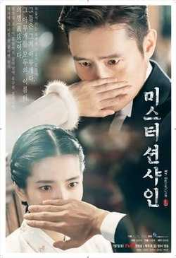 Download Drama Korea Mr Sunshine (2018) Subtitle Indonesia