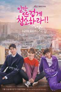 Download Drama Korea Clean with Passion for Now (2018) Subtitle Indonesia