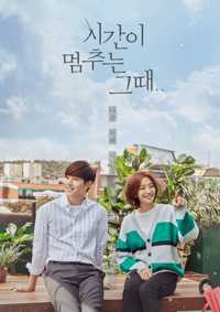 Download Drama Korea When Time Stopped (2018) Subtitle Indonesia