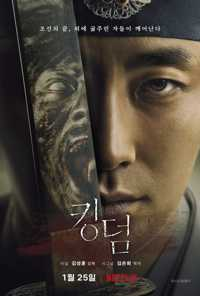Download Drama Korea Kingdom (2019) Subtitle Indonesia