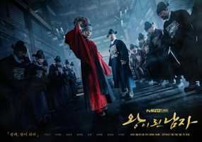 Download Drama Korea The Crowned Clown (2018) Subtitle Indonesia