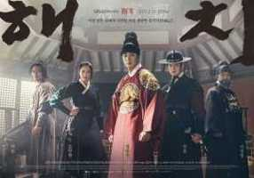 Download Drama Korea Haechi (2019) Subtitle Indonesia