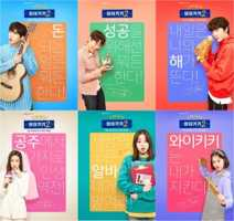 Download Drama Korea Eulachacha Waikiki 2 (2019) Subtitle Indonesia