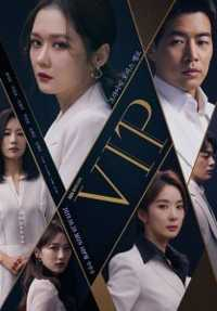 Download Drama Korea VIP (2019) Subtitle Indonesia