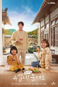 Download Drama Korea Eccentric! Chef Moon (2020) Subtitle Indonesia