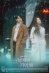 Download Drama Korea Find Me in Your Memory (2020) Subtitle Indonesia