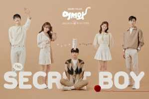 Download Drama Korea Meow, the Secret Boy (2020) Subtitle Indonesia