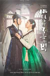 Download Drama Korea Wind, Clouds, and Rain (2020) Subtitle Indonesia