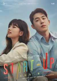Download Drama Korea Start-Up (2020) Subtitle Indonesia