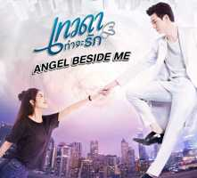 Download Drama Thailand Angel Beside Me (2020) Subtitle Indonesia