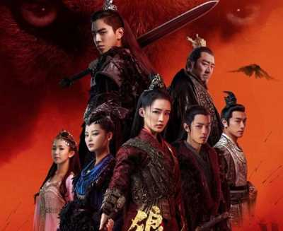Download Drama China The Wolf (2020) Subtitle Indonesia