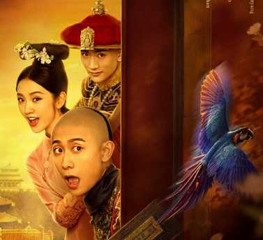 Download Drama China The Deer and the Cauldron (2020) Subtitle Indonesia