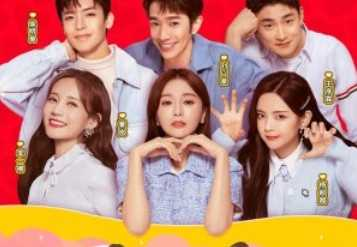 Download Drama China When We Write Love Story (2020) Subtitle Indonesia