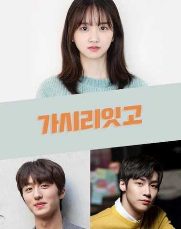 Download Drama Korea Will You Leave? (2021) Subtitle Indonesia