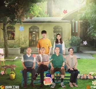 Download Drama China Octogenarian and the 90s (2021) Subtitle Indonesia